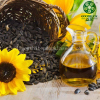 Biggest Oil Content 50%, Small Black Sunflower Seeds Oil Mill