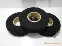 Yongle brand high quality Automotive wire harness fleece tape