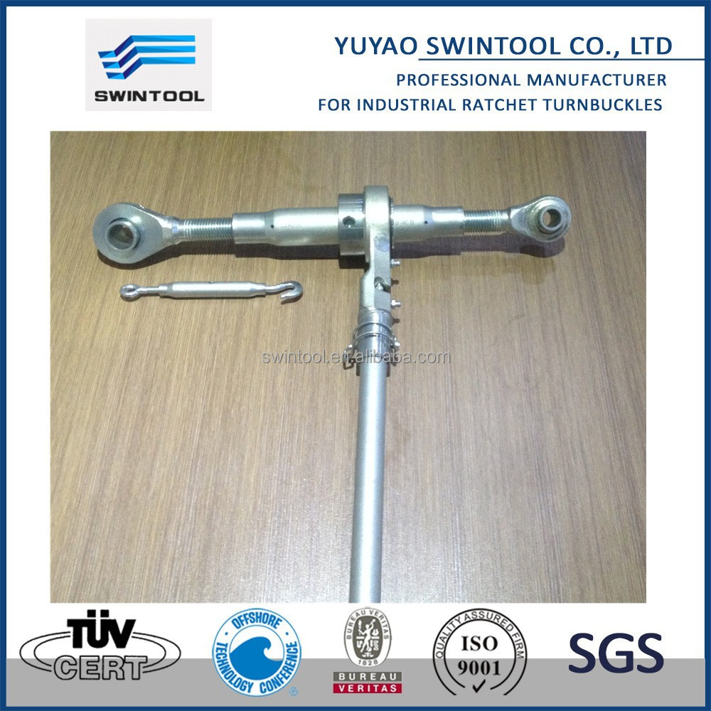 Top Link Tractor Turnbuckle : Customized tractor top link ratchet assembly buy