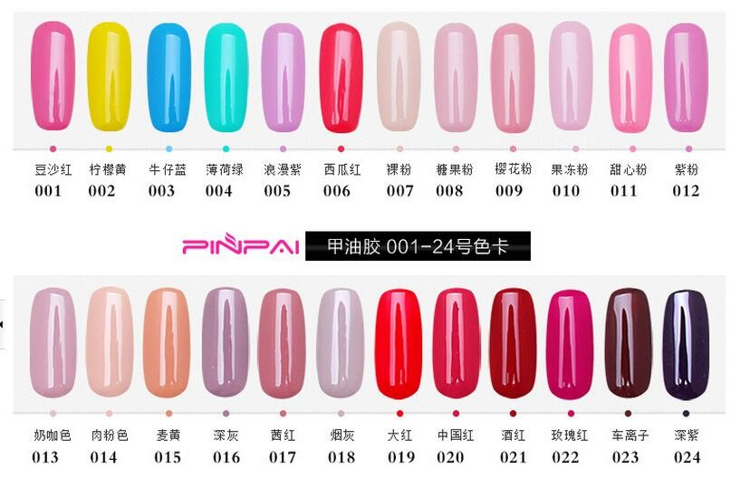 2016 new fashion 132 colors 8ml UV LED Soak Off nail art UV gel polish
