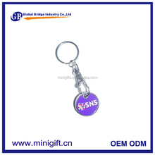 Manufacturer Promotional Fashion OEM eco Trolley Coin Holder Custom Metal Keychain