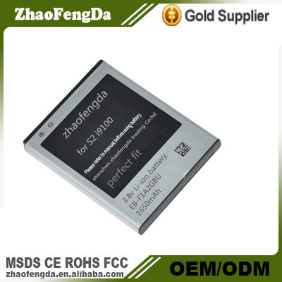 Factory portable battery For Samsung Galaxy S2 i9100 i9105
