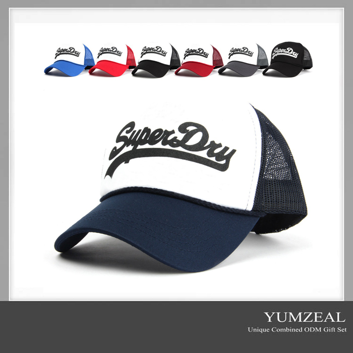 2016 OEM Promotional Logo Printed 6 Panel Custom Baseball Cap