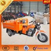 Multifunctiona three wheel motorcycle for petrol / gasoline tricycle