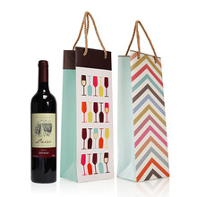 Custom Printed High Quality Red Wine Bottle Gift Paper Bag