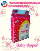 2014 New design disposable Hot sale high quality buy cloth baby r us