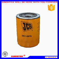 High performance engine oil filter 50/005302
