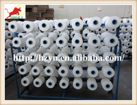 Spandex Polyester Covered Yarn