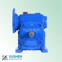 WPEDO WPWED100/155 Ratio 400/500/600 universal speed reducer worm gear steel reducer
