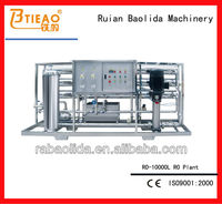 RO ( Reverse Osmosis) Pure Water Treatment Machine Model :10000L/H