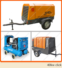 50hp 40kw electric air compressor for mining