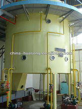 2012 hot sale small scale 2Ton/day cotton crude oil refinery /purification Machinery