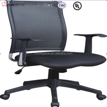 executive office chair office chair car seat office chair