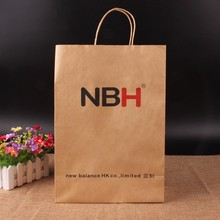 paper shopping bag brand name ,grocery shopping bag luxury paper shopping bag
