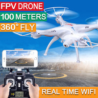 New modern cheap price WIFI FPV quadcopter toy rc airplane