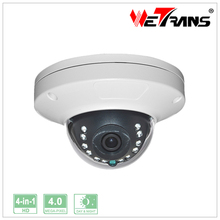 Plug and Play HD Night Vision 4.0MP Indoor Mini Dome AHD Camera With Fixed 3.6mm Lens TR-X40AD116