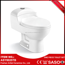 Alibaba Products Cheapest Automatic Marine Children Size Toilet