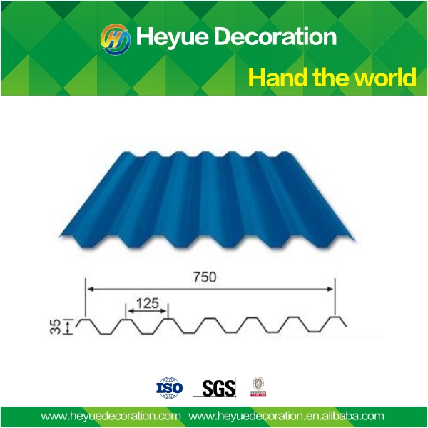 low cost metal roofing tile YX35-125- 750mm