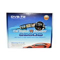 SYTA S2013C OEM HD Mobile Car DVB T2 Set Top Box Digital TV Receiver For Many Countries
