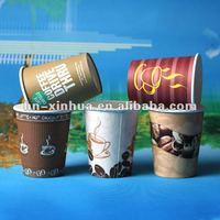 diposable paper cup
