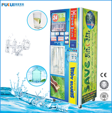 water vending machines for sale purified water / hot water dispenset / water refilling station
