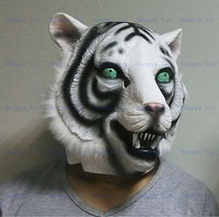 Adult size Deluxe Quality Full Head Animal Fancy Dress Rubber Latex White Tiger Mask for Party