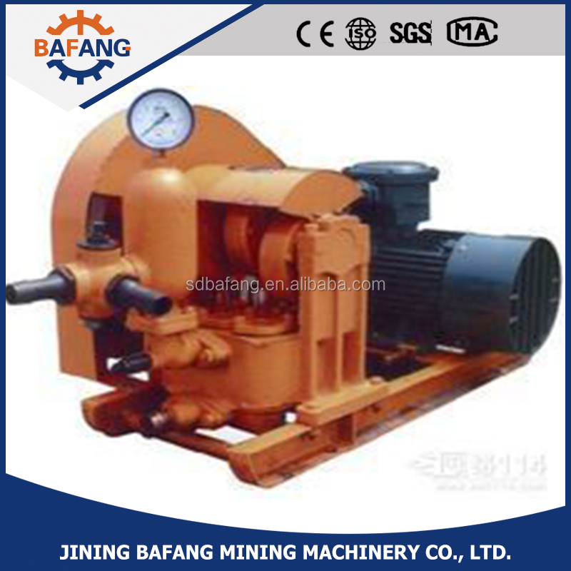 Coal triplex cylinder Single-Acting Reciprocating Piston Mud Pump
