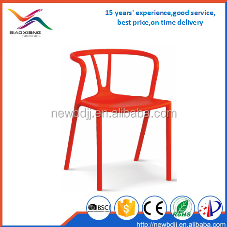 Whosale plastic dinning chair