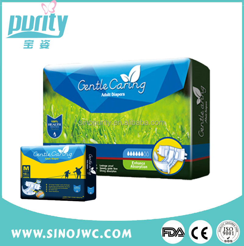 Quality pampering New design diapers for adults