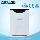 PHIYANG FYKX - Y800 HEPA filter air purifier humidifier for school