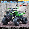 2016 CE cheap racing drift trike GY6 150cc 200cc quad bike ATV with Reverse