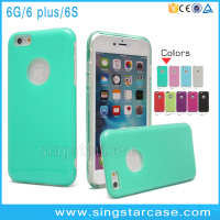 Candy Colors Dual Layer Back Cover For iPhone 6 Case, New Design Shield Phone Case For Apple iPhone 6 4.7inch
