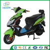 2016 new product hot sale mini rechargeable battery electric moped motorcycle