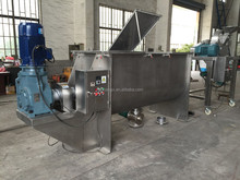 WLDH series stainless steel horizontal type double ribbon blender