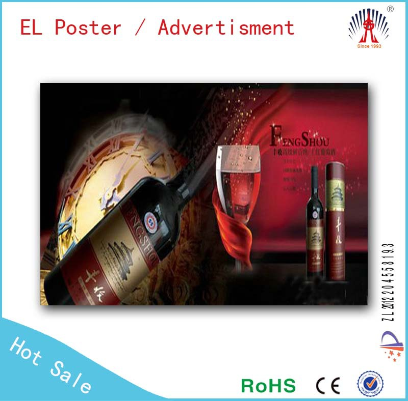 Cold light el advertising enviromental el advertising el animated advertisement