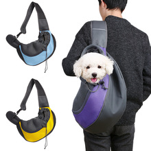 [PBG022] Colorful Choice Low Moq Wholesale Pet Dog Sling Carrier