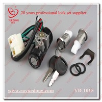 Wholesale scooter parts lock set from baotian direct factory
