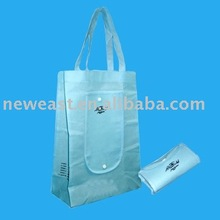 FNW002 cangnan Boyu daily used pp non woven wholeslae pp non-woven fabric foldable shopping tote bag