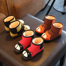 FC1892 winter cartoon children boots waterproof non-slip kids shoes