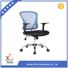 full mesh computer executive office chair description with plastic armrestt for kid