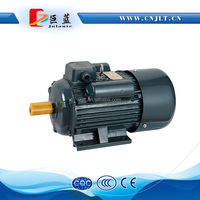 Mingdong Type YCL large horse power single phase electric motor