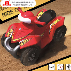 2017 Newest Cheap Electric Kids Ride On Toy Quad 6V Battery Powered Ride On ATV Four Wheeler for Children