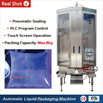 HP7500 PLC Control Sachet Water Packaging Machine Price