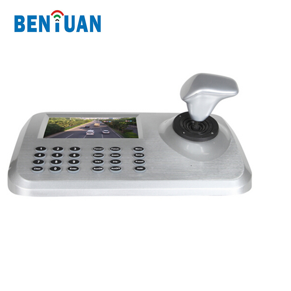5 Inch Screen Joystick IP Camera PTZ Control 3D Keyboard