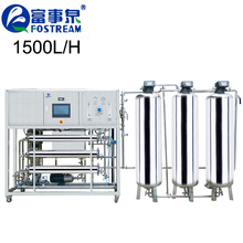 Factory supply reverse osmosis water treatment filter/ro underground water treatment filter