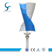 China wind mill with CE certificate on sale 400w 12v 24v