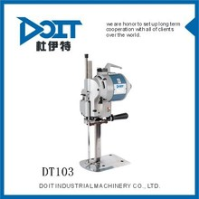 DT103 cutting machine is an ideal cutting tool for garment industry