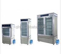 80L-2000L Constant temperature and humidity incubator