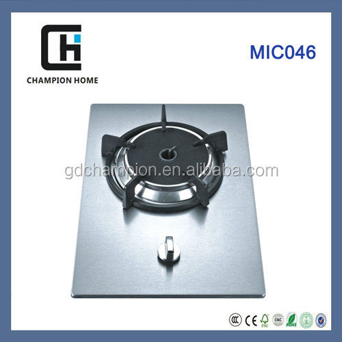 Stainless steel BBQ gas burner