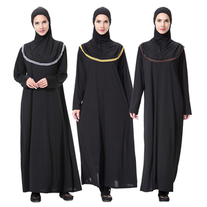 New Fashionable Islamic Clothing Dress Kaftan Maxi Muslim Women Long Dress